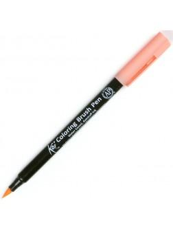 Akvarelové štětcové pero Koi® - Korálová Červená