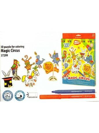 Erich Krause® Omalovánky 3D puzzle - kouzelný cirkus